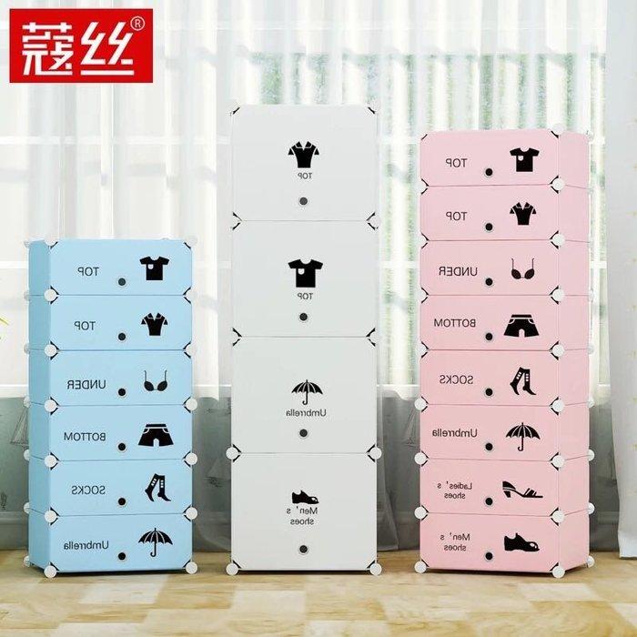 蔻絲粉色卡通兒童塑料簡易簡約現代鞋櫃塑料防塵鞋架組合收納櫃(1列6層)