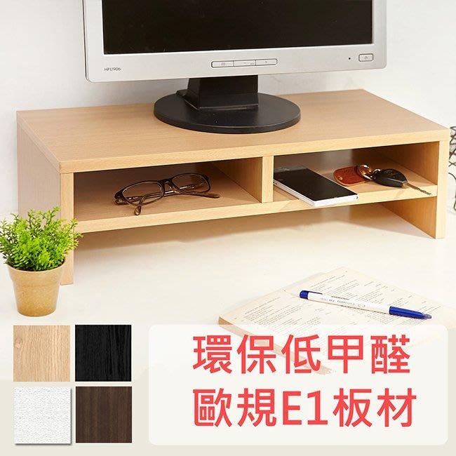 螢幕架 鍵盤架 架子 電腦桌【家具先生】低甲醛環保材質雙層桌上架/螢幕架ST015(四入)電腦桌創意架子鞋櫃電視櫃茶几