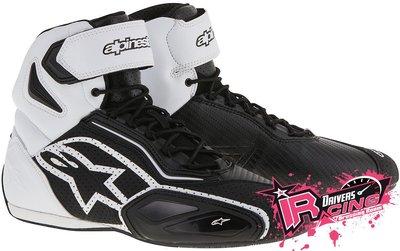 ♚賽車手的試衣間♚ Alpinestars® Faster 2 Vented Shoes B/W 打洞款 車靴 賽車靴