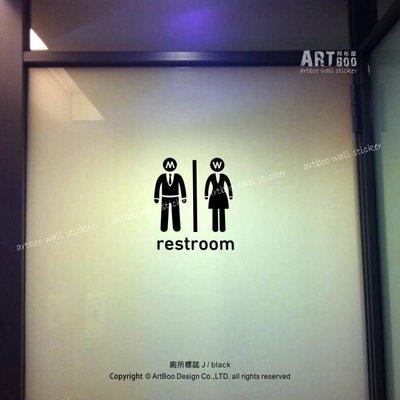 阿布屋壁貼》廁所標誌J-M‧ TOILET 男女洗手間 營業場所標示防水貼紙