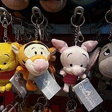 香港 迪士尼代購 維尼 跳跳虎 小豬 屹耳 鑰匙圈 (香代兒)