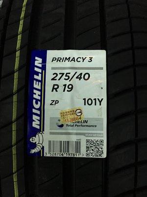 昇弘輪胎米其林275/40-19 PRIMACY 3 ZP定價$8600/條