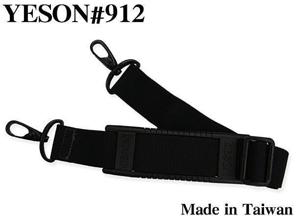 加賀皮件 YESON永生 台灣製造 防滑肩背帶 側背帶 公事包 電腦包專用 可拆式912