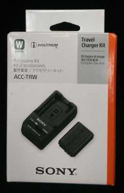 完整盒裝 Sony ACC-TRW 原電配件組 (NP-FW50 電池 + BC-TRW 充電器) 台灣索尼公司貨