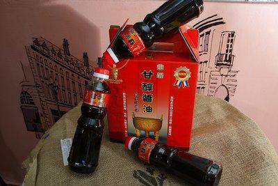 鼎新 甘醇醬油要等到01/18才有貨屏東監獄 甘醇醬油 純釀沒添加物 醬油禮盒6入裝
