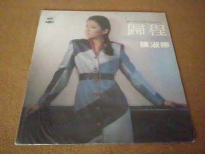 【杜比唱片】 黑膠唱片 ~     陳淑樺   //   娃娃的故事         *** LP ***