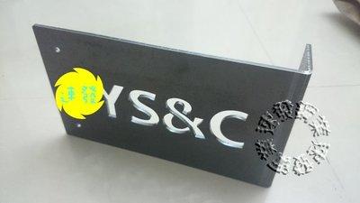 速發~L型精緻招牌立牌~耐候性鋼板~ 藝術招牌門牌 ~切割字~標示牌~耐蝕板~生鏽板~各型鐵板切割字割圖案