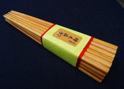 【油重/限量十分珍貴】阿里山檜木筷子.天然的檜木筷子,抗菌不易變形12雙為1組 純檜木,無上漆 (數量不多)
