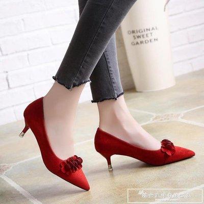 全店折扣活動 婚鞋女2019新款新娘鞋紅色高跟鞋中式中跟敬酒鞋伴娘結婚婚慶單鞋