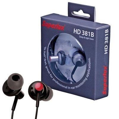 【電子超商】舒伯樂 Superlux HD381B 耳塞式耳機