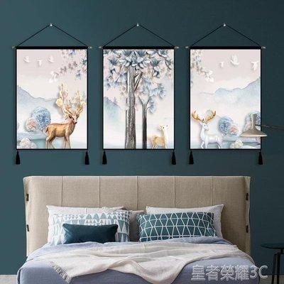 麋鹿背景布掛布客廳沙發布藝裝飾背景墻墻布網紅掛毯三聯掛畫-E點點