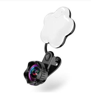 廣角手機鏡頭微距自拍直播補光燈主播美顏嫩膚打光燈高清通用單反