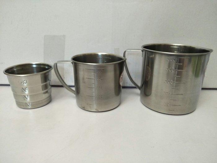 量杯 304不鏽鋼量杯 鋼杯 口杯 牙刷杯 漱口杯 單耳杯 220cc台灣製造一入