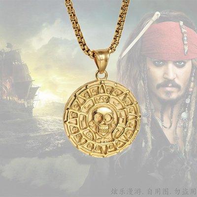 飾品 Pirates of the Caribbean加勒比海盜阿茲特克金幣項鏈 海盜金幣 哆啦A夢的手提袋