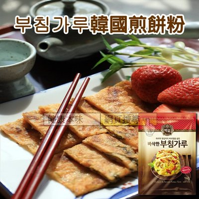 韓式煎餅粉1Kg [KO8801007150390]健康本味