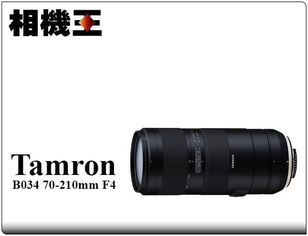 ☆相機王☆Tamron A034 70-210mm F4 Di VC USD〔Nikon版〕公司貨【接受預訂】5