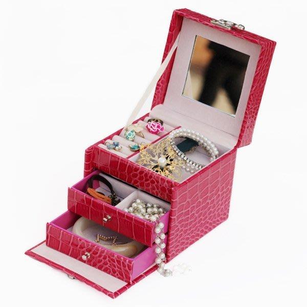 5Cgo【鴿樓】會員有優惠法式公主 仿鱷魚皮紋 三層  首飾盒/項鍊/耳環/手鍊/戒指 飾品盒 首飾盒