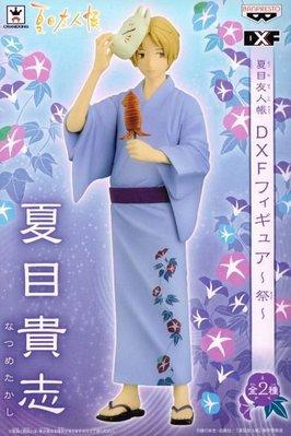 日本正版 景品 夏目友人帳 DXF 祭 夏目貴志 公仔 模型 日本代購