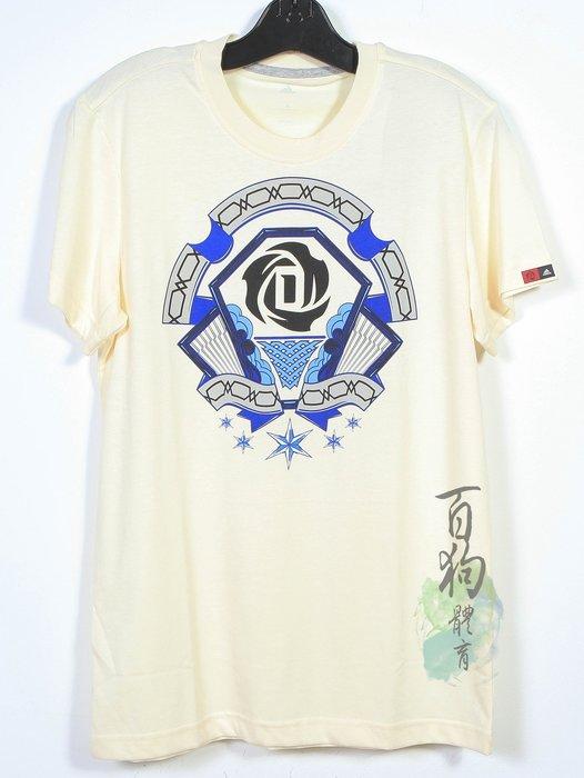 百狗體育 adidas Rose Tradition TEE 短袖T恤 公牛 羅絲 白S29955