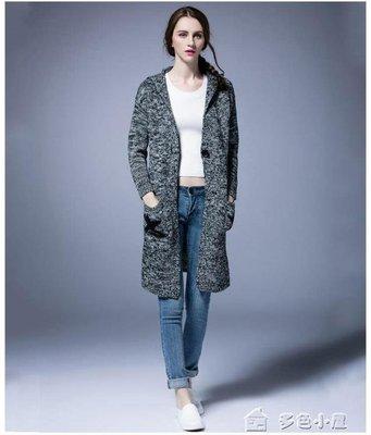外套韓版連帽長款針織開衫提花毛衣外套 早秋促銷價DSXW41