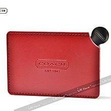 IN House* 日本精緻不銹鋼隨身補妝 鏡子 皮套紙盒包裝 紅色 (特價)