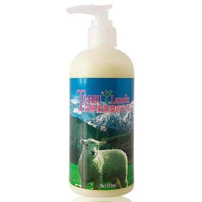 『山姆百貨』紐西蘭 Timaru 堤瑪露 深層保濕潤膚乳液 300ml 每天出貨 門市自取 面交