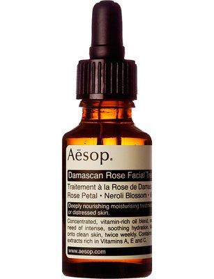 全新正品。澳洲 Aesop 。大馬士革玫瑰精露 25ml 。預購
