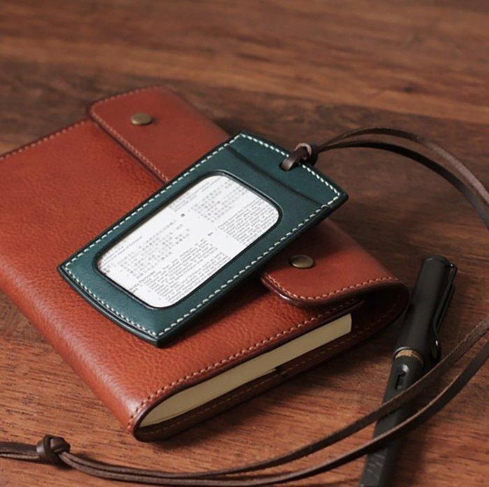 [ U'NIDO ] 原創手作 商務休閒意大利minerva box植鞣牛皮ID卡套-2款11色/ 中性設計/ 暖心禮物
