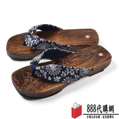 日式木屐 日本燒桐木平跟涼拖鞋 人字拖...