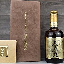 Suntory Whisky 1899 創業一八九九 日本威士忌