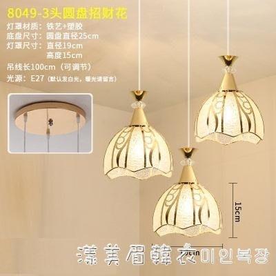 吊燈現代簡約三頭餐廳燈創意工業風客廳臥室陽臺過道北歐燈具 NMS