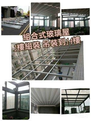 鋼骨結構 鐵皮屋 鐵棟 夾層 不銹鋼鐵窗 鐵門 電動門