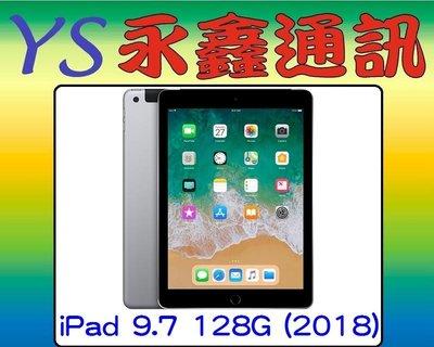 Apple iPad 9.7 (2018) LTE 128G【空機價 可搭門號】 新北市