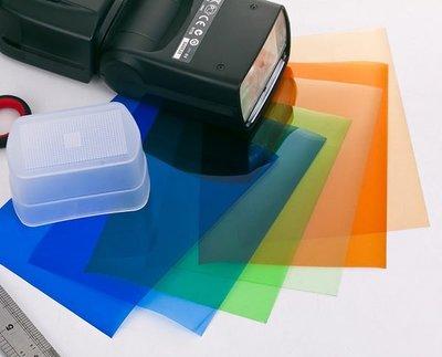 呈現攝影-閃光燈濾色片組(6色) 矯色用 色溫片 6款 外閃燈 攝影燈 LED燈 都適用 SB-800/910※