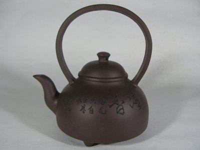 [銀九藝] 紫砂壺 早期壺 10孔提樑壺 吳勤華 製陶 手工壺 茶壺