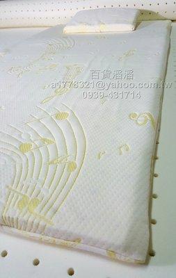 嬰兒乳膠床 緹花針織舒柔布 附枕頭 60X120【2X4尺】雙布套 也可訂做特殊規格 嬰兒床墊 乳膠枕 乳膠墊