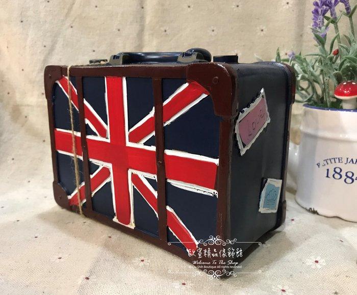 ~*歐室精品傢飾館* ~ 英倫風 皮箱 手提箱 英國 國旗 存錢筒 撲滿 擺飾 居家 民宿 拍攝 道具 藍 ~新款上市~