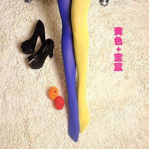 彩虹商城☆ Pora Bella雙色褲襪 兩色褲襪 陰陽襪 ab褲襪 拼接褲襪 造型褲襪 不透膚褲襪現貨↘下殺135黃藍