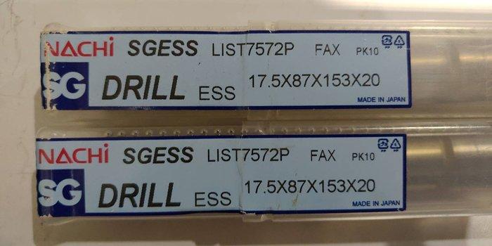 NACHI SG-ESS 7572P  短刃鑽頭  粉末冶金鑽頭  銑刀 【 17.5mm 】 全新品
