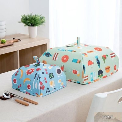 折疊蓋菜罩廚房保溫食物罩蓋菜罩子飯罩防塵罩遮菜傘飯菜罩餐桌罩【天然居】