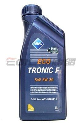 【易油網】ARAL 5W20 ECO TRONIC F 5W-20 機油 (整箱訂購) WSS M2C948-B