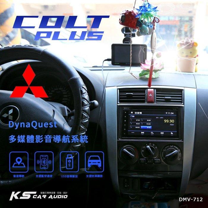 M1Q|DynaQuest【7吋高畫質觸控音響主機】三菱 Colt plus支援藍芽音樂/免持 手機互連 DMV-712