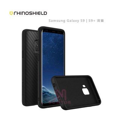 光華商場。包你個頭【犀牛盾】Samsung S9 / S9 Plus SolidSuit 碳纖維款防摔手機殼