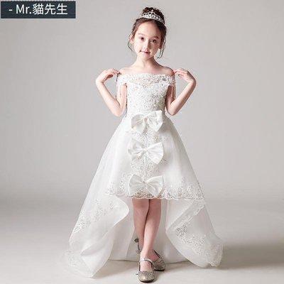 禮服 兒童 禮服 一字肩公主裙女童蓬蓬紗花童主持人鋼琴演出服拖尾裙秋冬