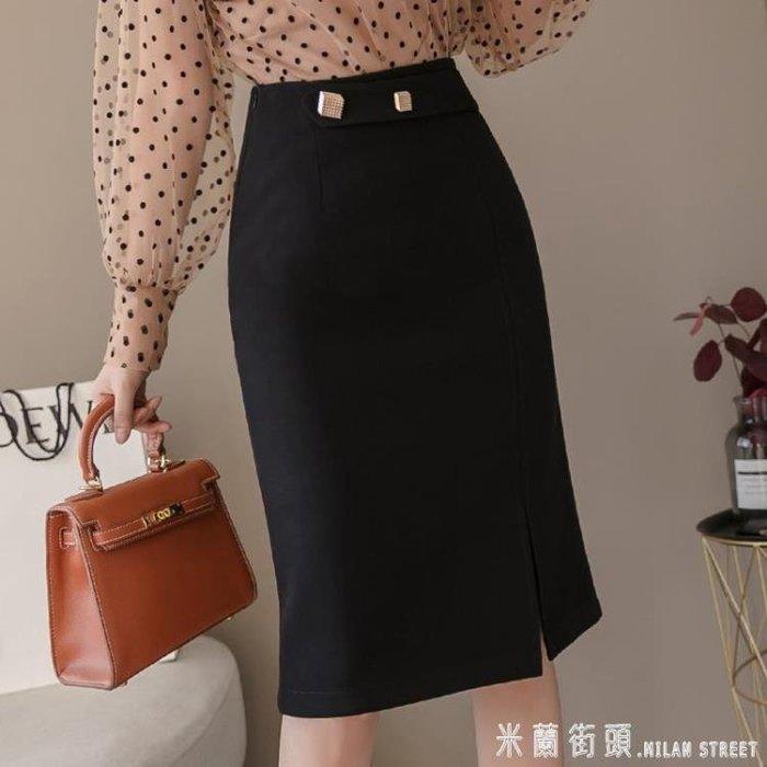 半身裙春季女中長款高腰顯瘦包裙開叉一步裙包臀裙OL職業裙子半裙  柳風向