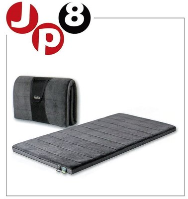 JP8 日本代購 TEMPUR 丹普〈Futon All Seasons〉單人摺疊床墊 下標前請問與答詢價