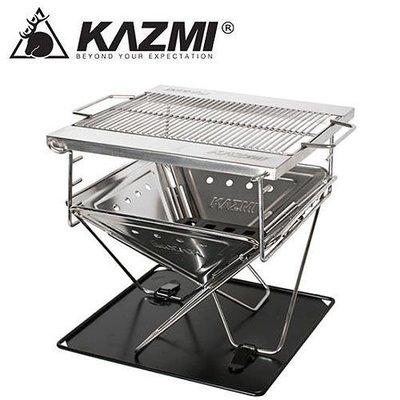 【山野賣客】 KAZMI 豪華版焚火台(烤肉架) M K4T3G001