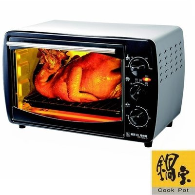 【有現貨馬上出↗】~附發票~鍋寶18L電烤箱 (OV-1802-D)