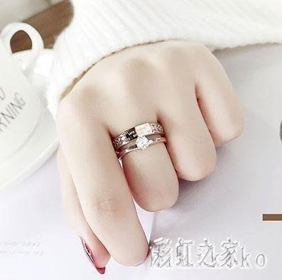 麥麥部落 潮新款玫瑰金微鑲鋯石百搭婚戒指男食指對戒鈦鋼指環情侶首MB9D8