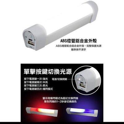 新款充电LED露營燈 户外照明多功能手持式露營燈 擺攤燈 停電緊急照明燈